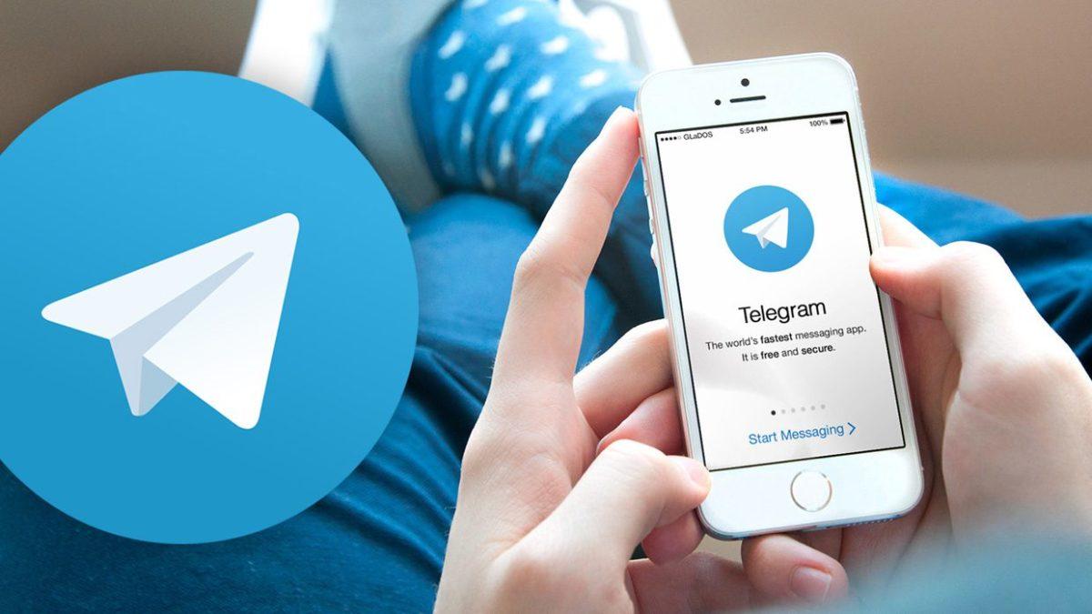 Открыт информационный Telegram канал