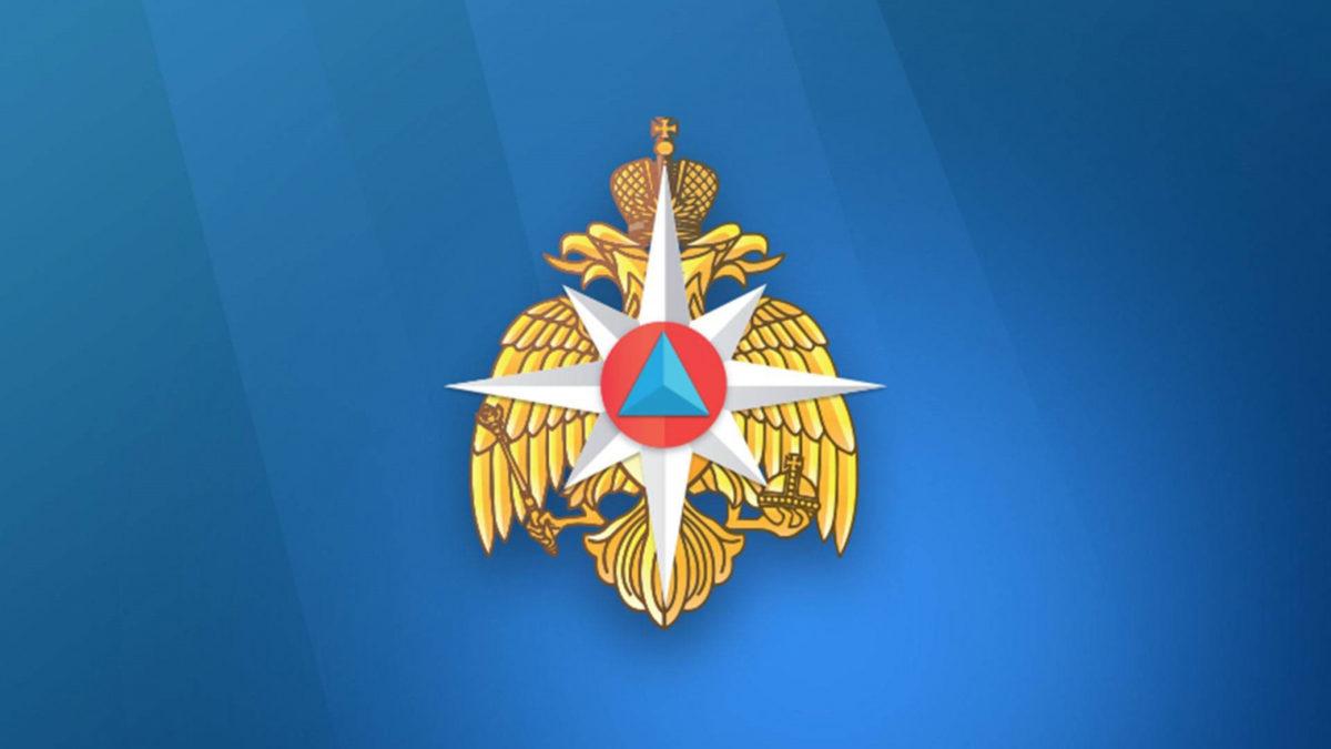 Главное управление МЧС России по Республике Татарстан предупреждает…