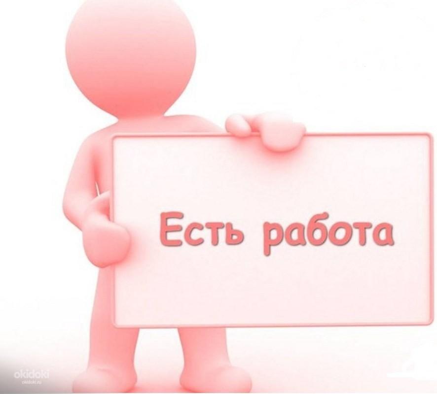 Объявление о вакансиях в школах г. Казани