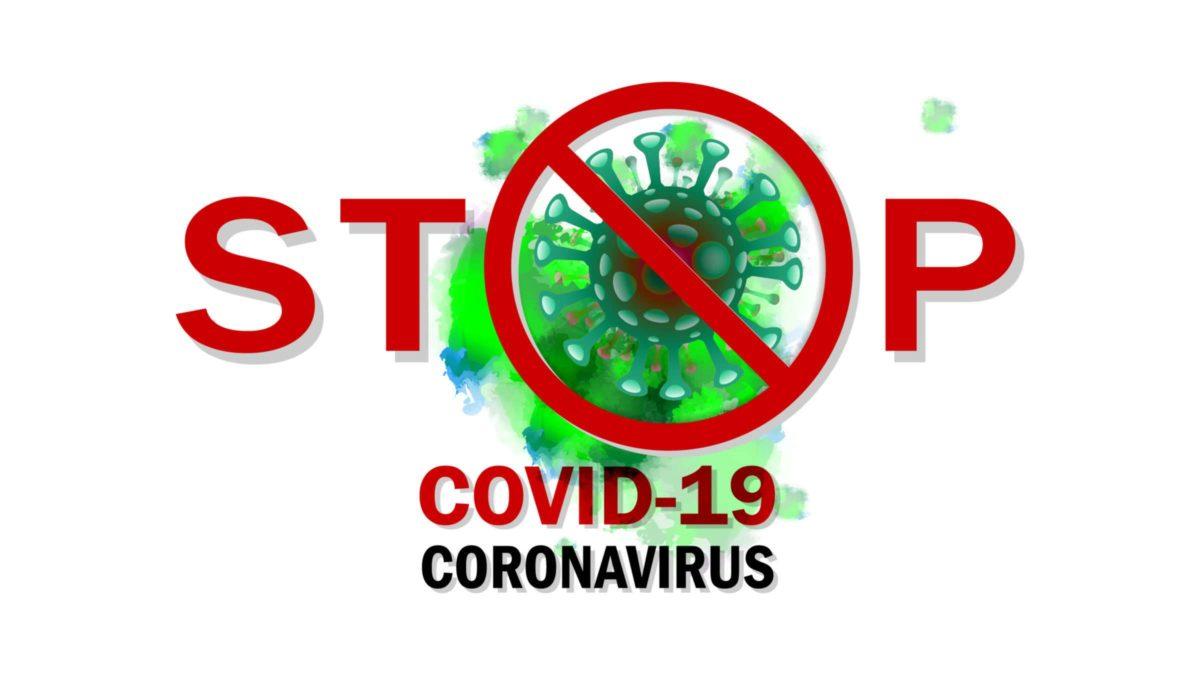 ОСТАНОВИМ COVID-19
