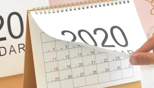 Отчет о деятельности «УК Жилище и Комфорт» -2020