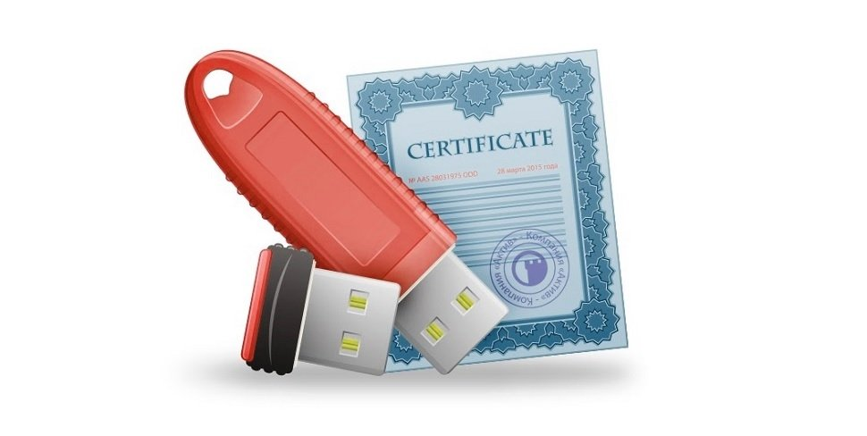 Получение квалифицированного сертификата ключа проверки цифровой подписи
